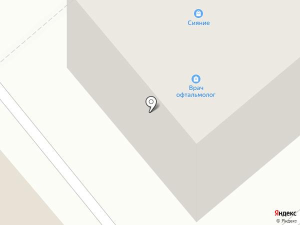 РусьИмпорт на карте Вологды