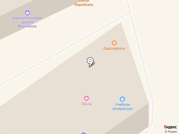 Парикмахерская на карте Вологды