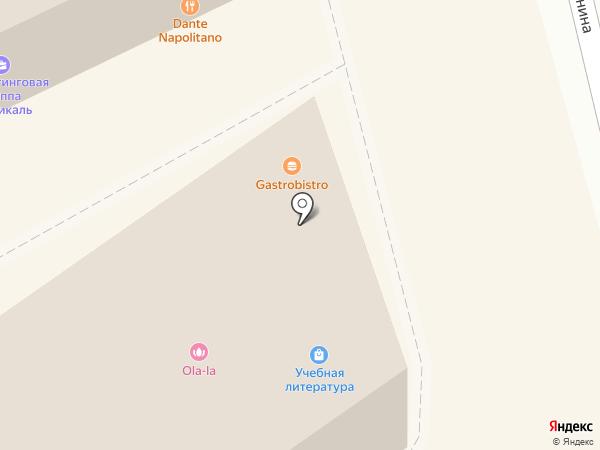 Учебная литература на карте Вологды