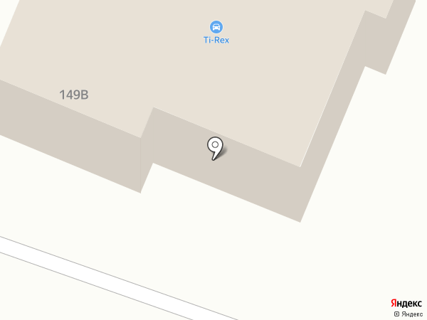 АльБо на карте Вологды
