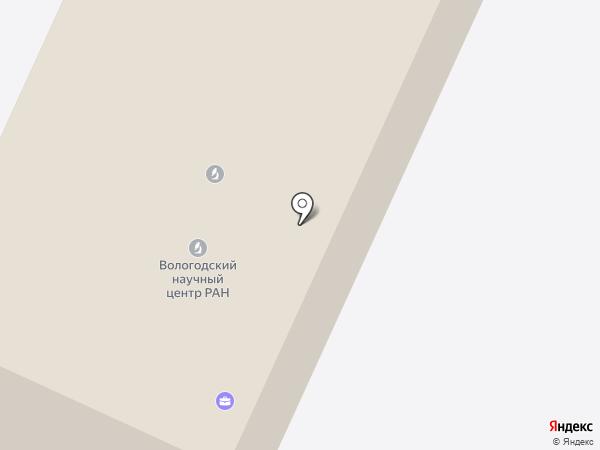 Институт социально-экономического развития территорий РАН, ФГБУ на карте Вологды