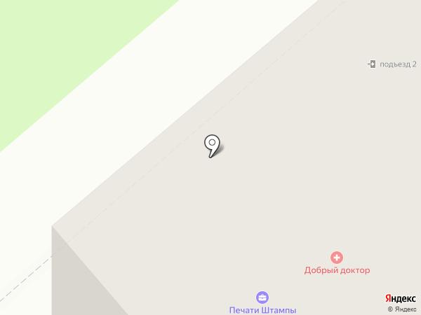 Дисма на карте Вологды