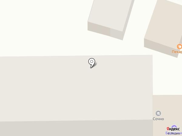 Берегиня на карте Сочи