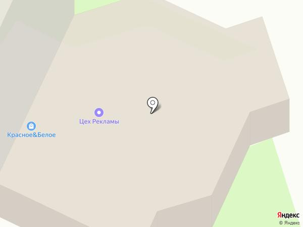 Арбуз на карте Вологды
