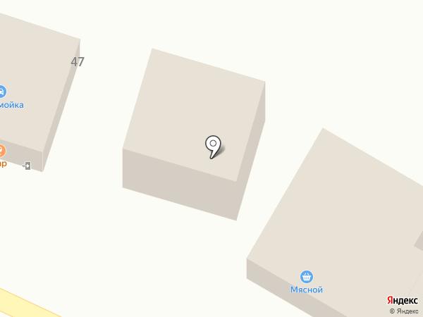 Польза на карте Сочи