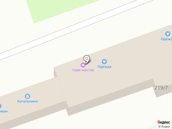 Магазин меда на карте Сочи