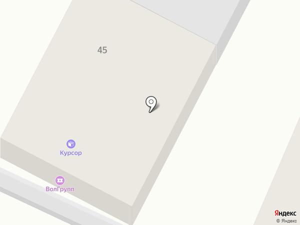 Доверие на карте Вологды