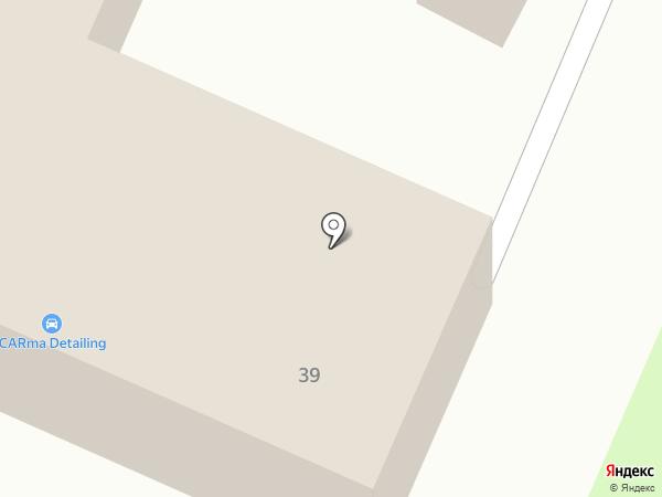 Самойло 7 на карте Вологды