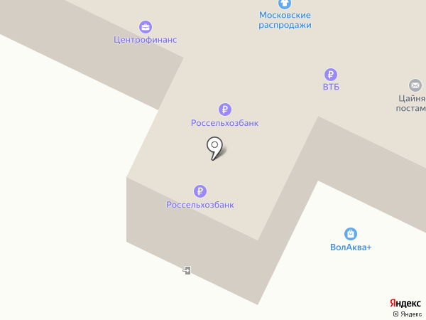 Favorit на карте Вологды