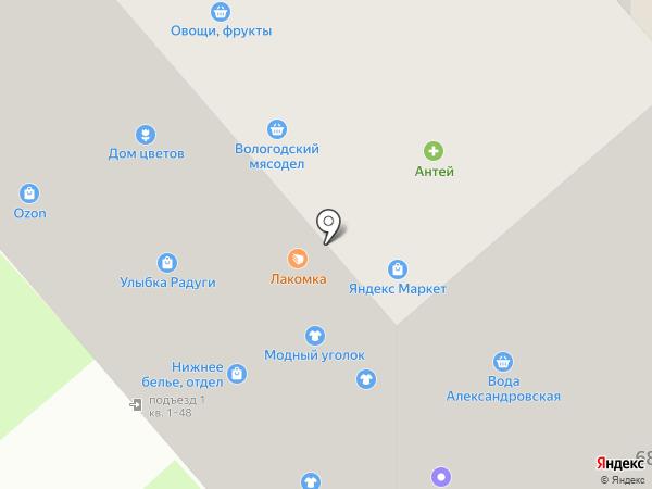 Нофелет-Сервис на карте Вологды