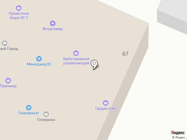 Удачный выбор на карте Вологды