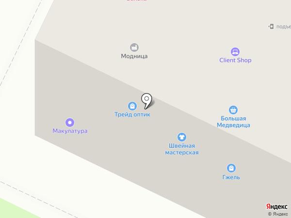 Сервисный центр на карте Вологды
