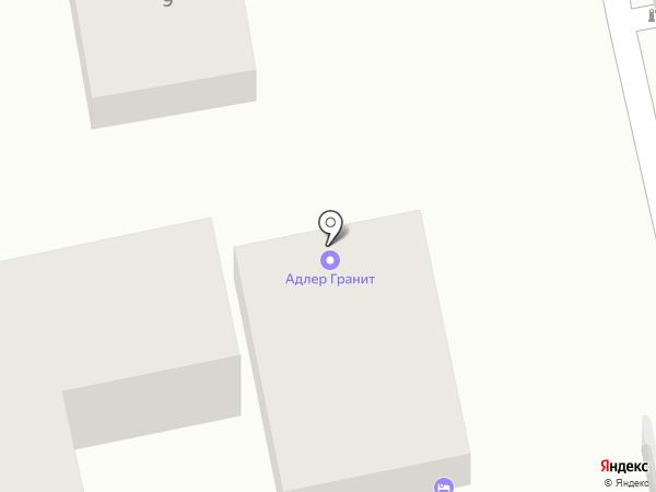 Тифлис на карте Сочи
