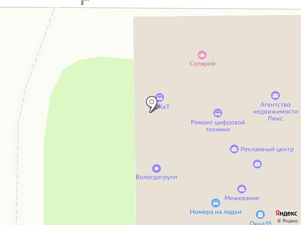Вологда Групп на карте Вологды