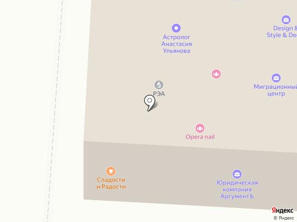Миграционный центр на карте Вологды