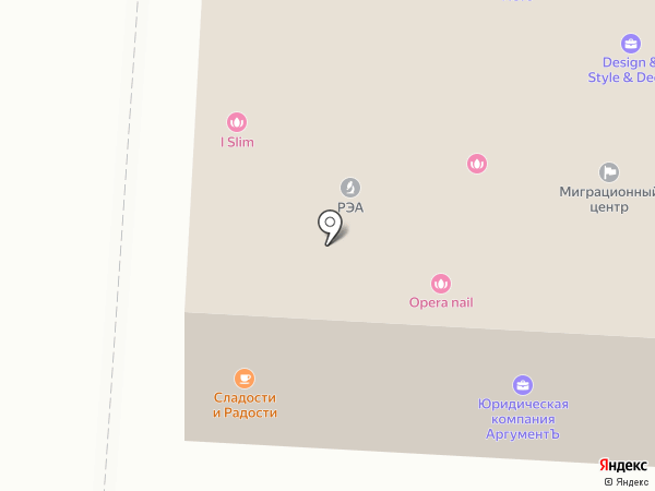 Центр бухгалтерских услуг на карте Вологды