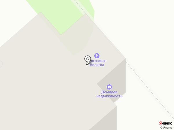 ВологдаЭкоСтрой на карте Вологды