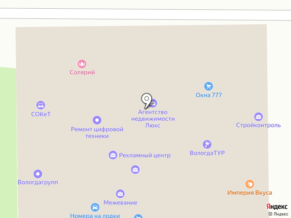 ВологдаТУР на карте Вологды