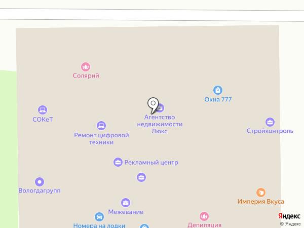 Комплекс-проект на карте Вологды