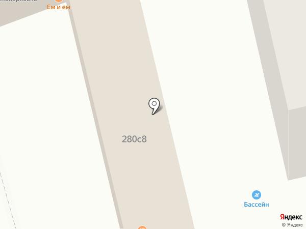 Ем и Ем на карте Сочи