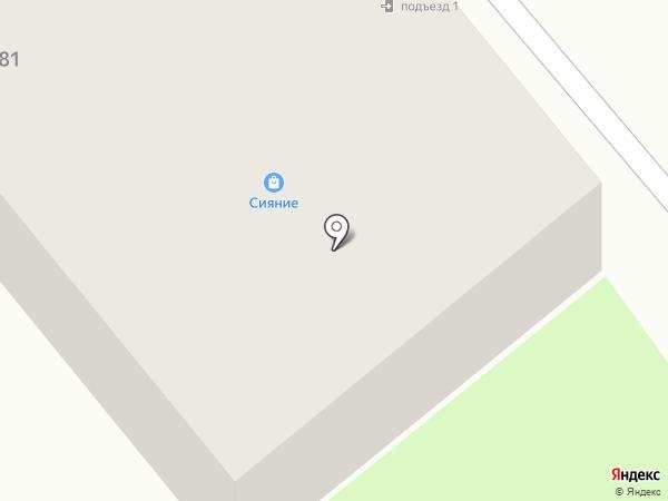 Мужская одежда на ул. Герцена на карте Вологды