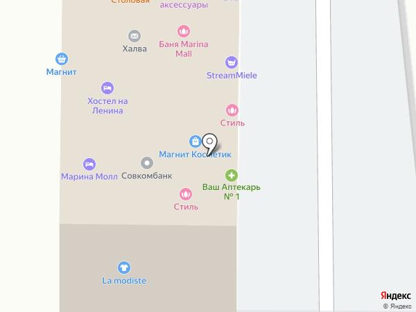 Торговая компания на карте Сочи