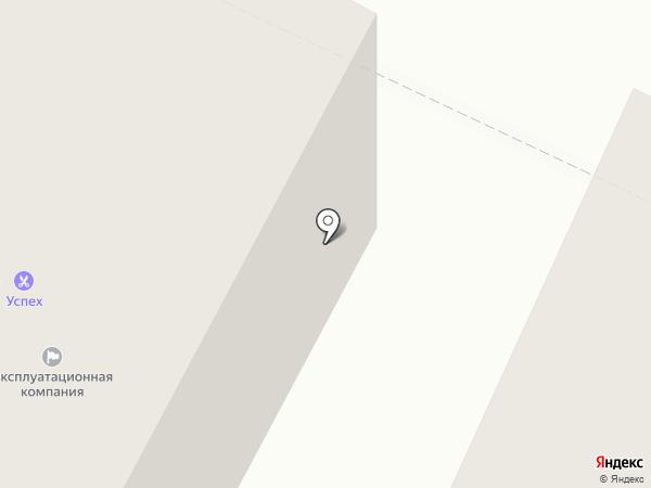 Черника на карте Вологды