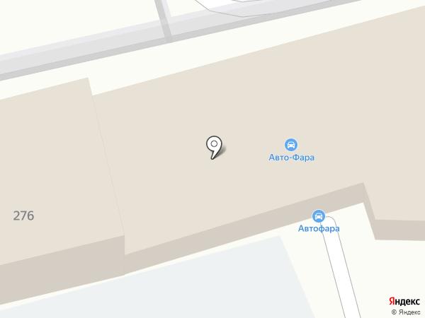 Шиномонтажная мастерская на карте Сочи