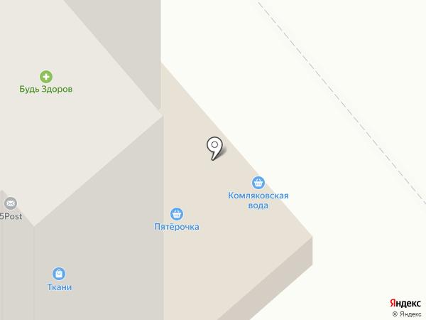 Рыбачок на карте Вологды