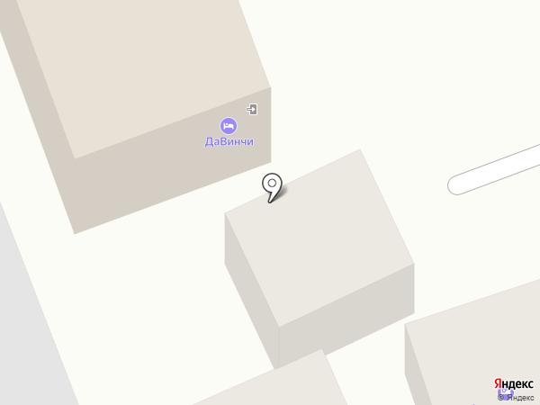 ДАВИНЧИ на карте Сочи