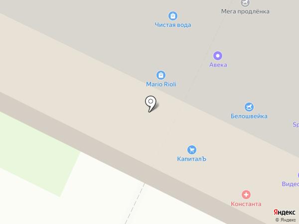 Константа на карте Вологды