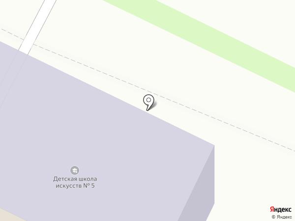 Детская школа искусств №5 на карте Вологды