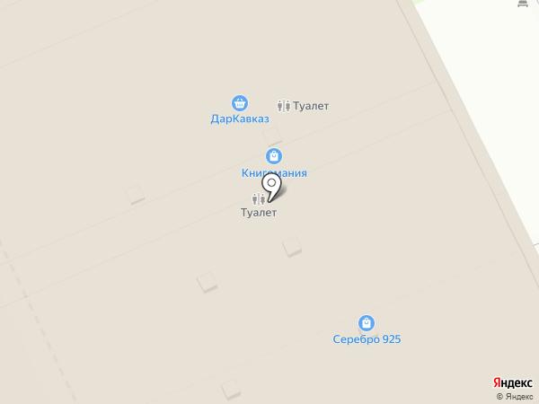 CoffeeWay на карте Сочи