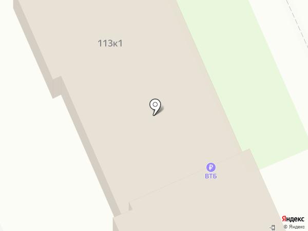 Ноль-Боль на карте Сочи