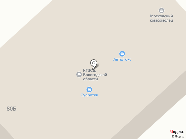 СеверИнфо на карте Вологды