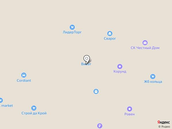 СтальТрейд на карте Кузнечихи