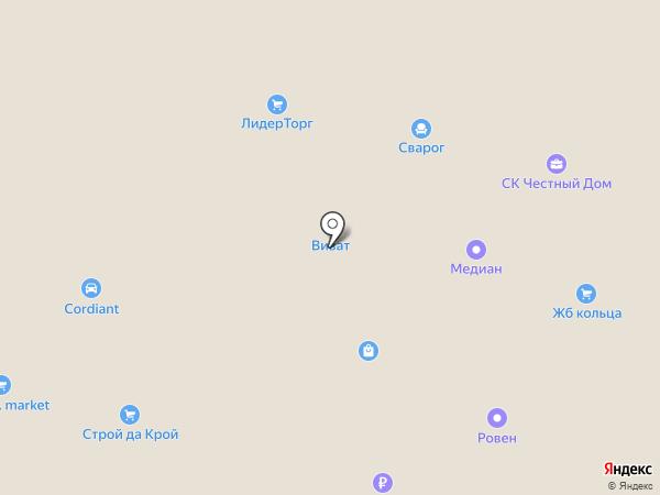 Домашний на карте Кузнечихи