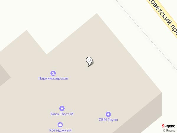 Fiesta на карте Вологды