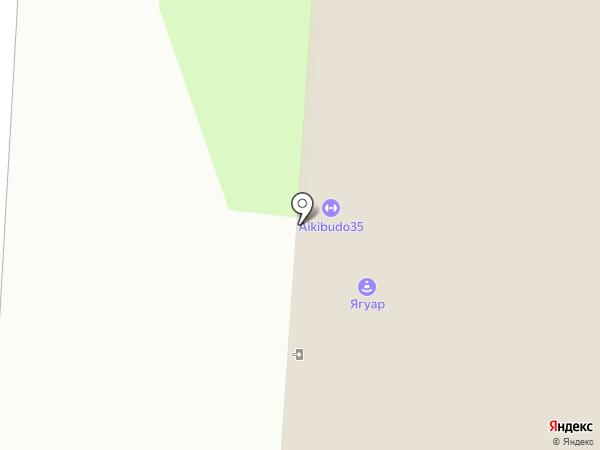 Ква-Ква на карте Вологды