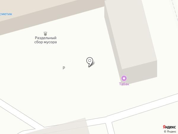 Магазин текстиля на карте Сочи