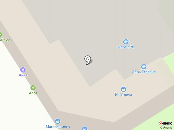 Магазин аксессуаров для мобильных телефонов на карте Ярославля