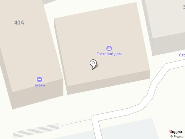 Агава на карте Сочи