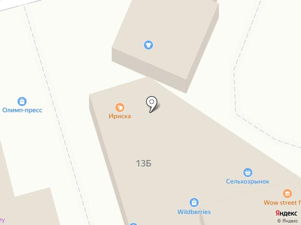 Горячий лаваш на карте Сочи