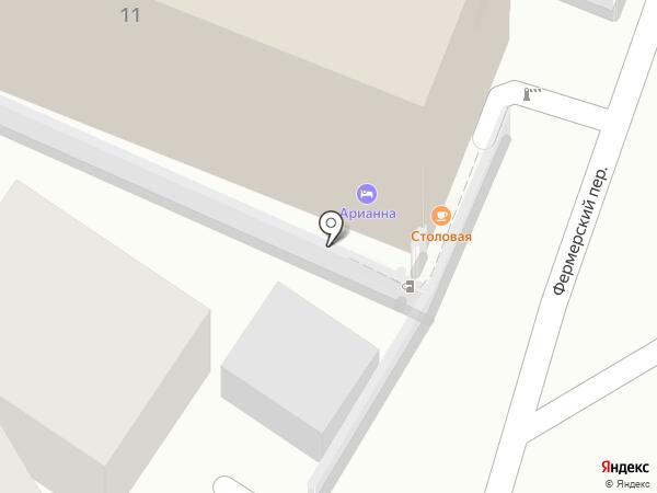 Арианна на карте Сочи
