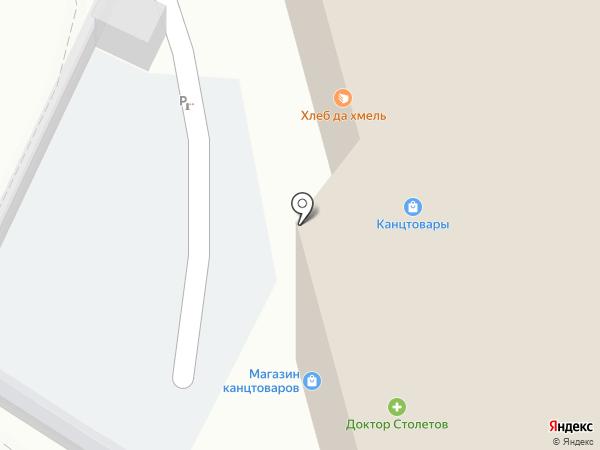 Алко-Профи на карте Сочи