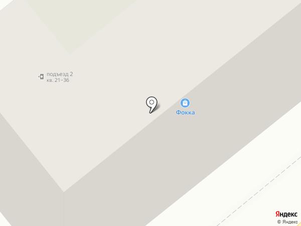 Фокка на карте Вологды