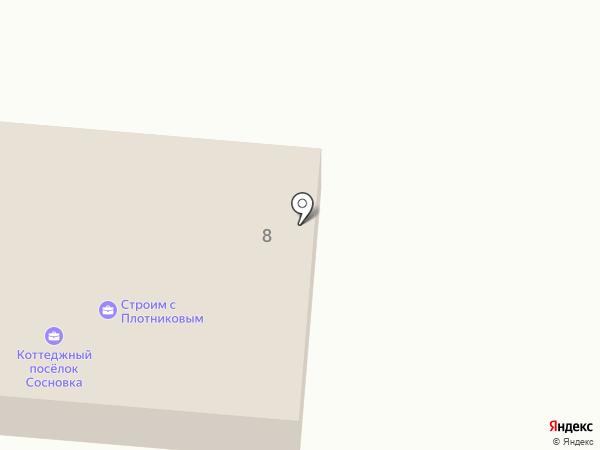 Удачный дом на карте Вологды