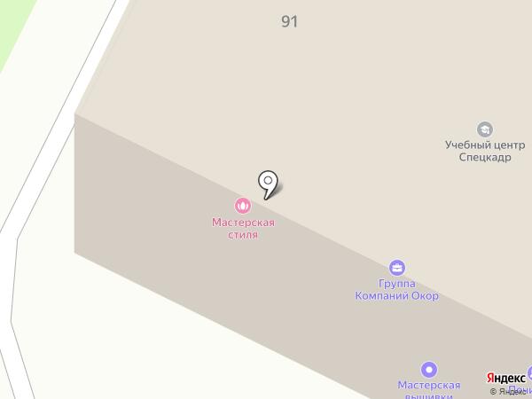 Магазин сантехники на карте Вологды