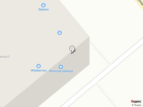 Доктор Ноут на карте Вологды