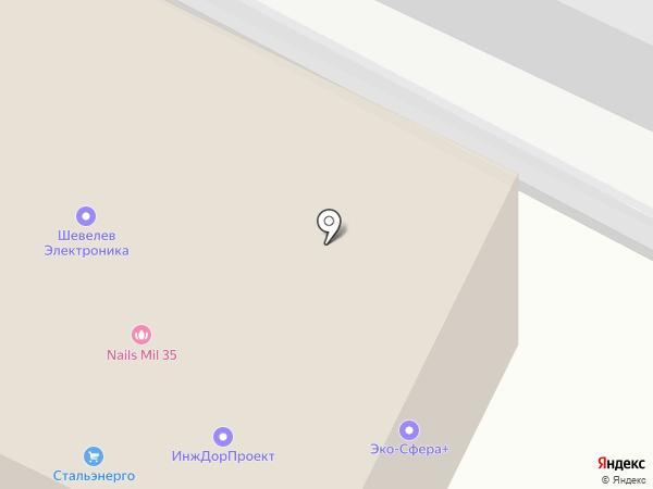 Сити Сервис на карте Вологды